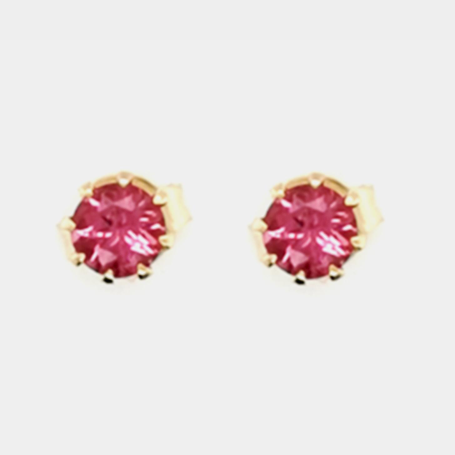 Brasilianischer Turmalin pink, gesamt ca. 0,6 ct Edelstein, Ohrstecker aus 375 Gelbgold, Sogni d´oro